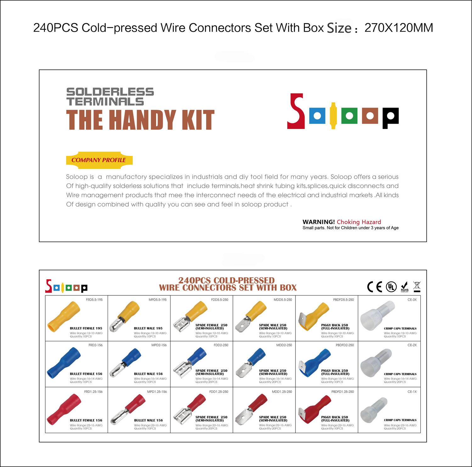 240pcs Soloop Wire Connector Set