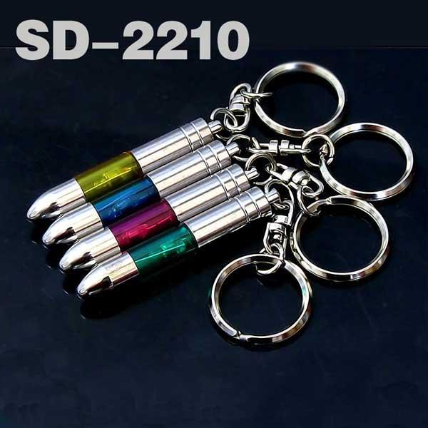 SD-2210 Car Static Eliminator Anti-static Key Chain