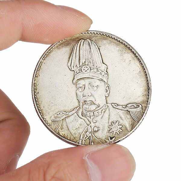 Top Hat Dragon Chinese Collect Coins Old China Yuan Shi