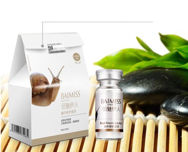 BAIMISS Whitening Moisturizing Liquid Acne Repair Snail Pure Extract