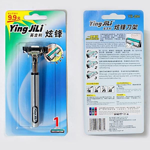 Ying JiLi Manual Mens Razor YII-254 Double Edge Safety Shaver