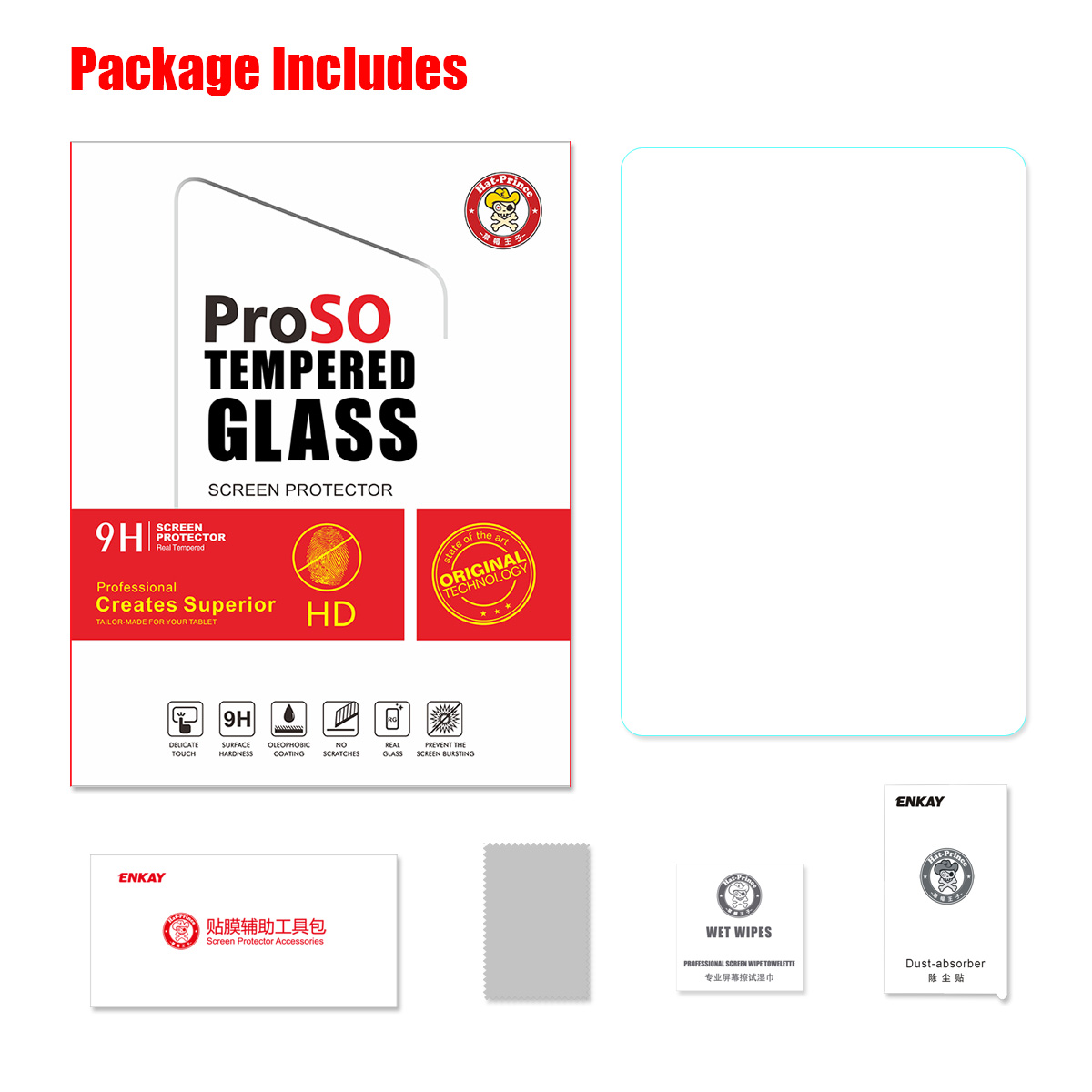Enkay 2.5D 0.33mm Scratch Resistant Tempered Glass Screen Protector For iPad Pro 11