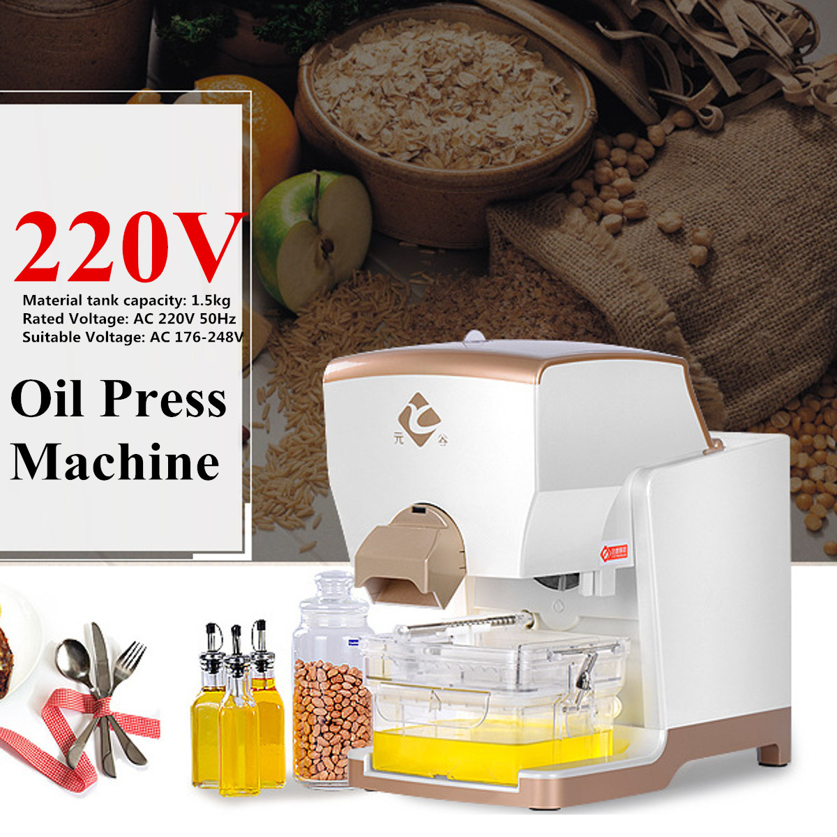 YuanGu Electric Oil Press Multi-function Peanut Soybean Press Home Machine Extraction Oil Press Machine
