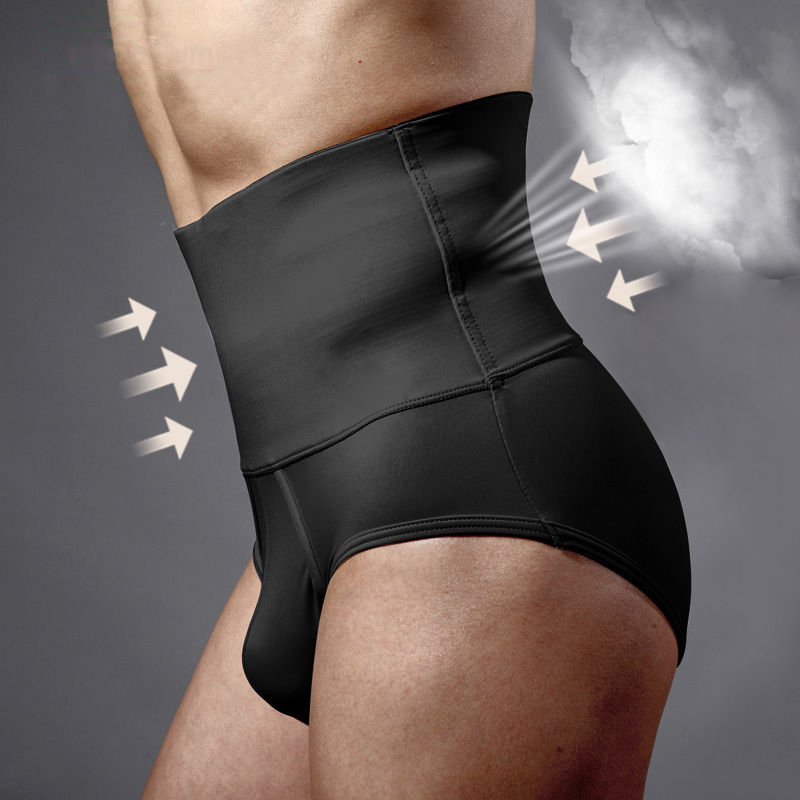 Men Body Sculpting Hips Lifting Fitness High Waist Underwear