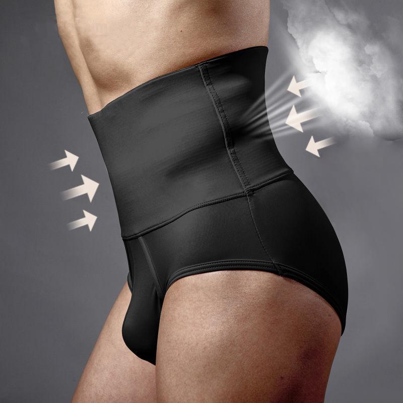 Men Body Sculpting Hips Lifting Fitness High Waist Underwear