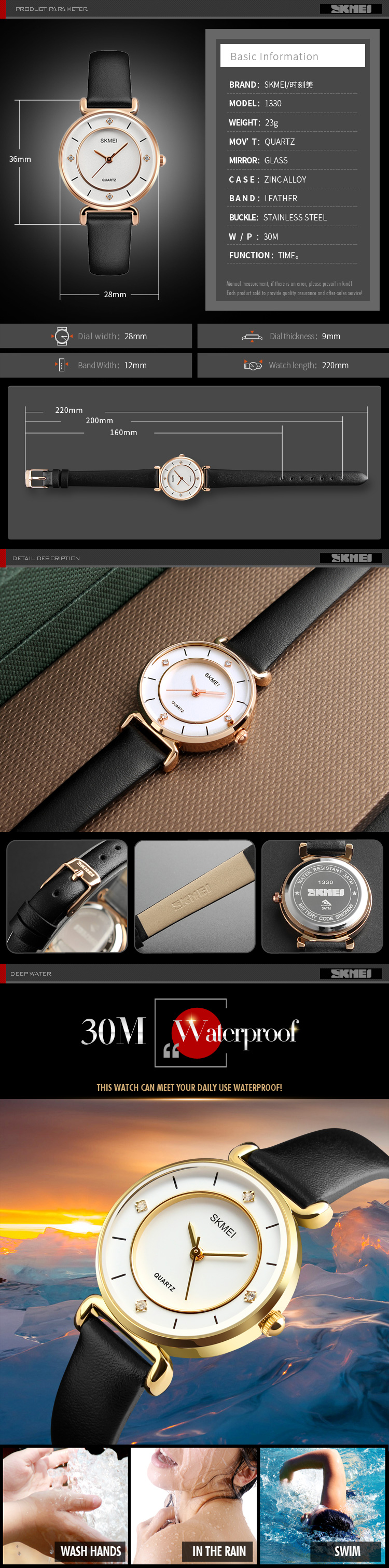 SKMEI 1330 Casual Style Ladies Watch