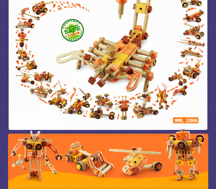 MWSJ Ancient Wooden Machinery Wind Music Assembly Toy