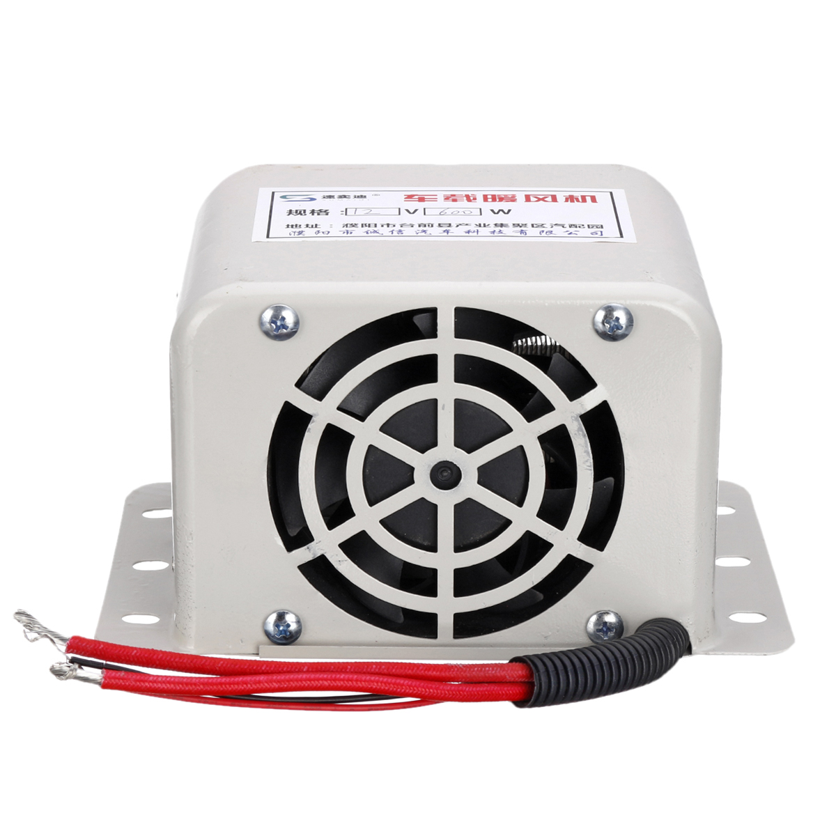 12V 600W White Dual Port PTC Heating Car Heater Heating Defroster