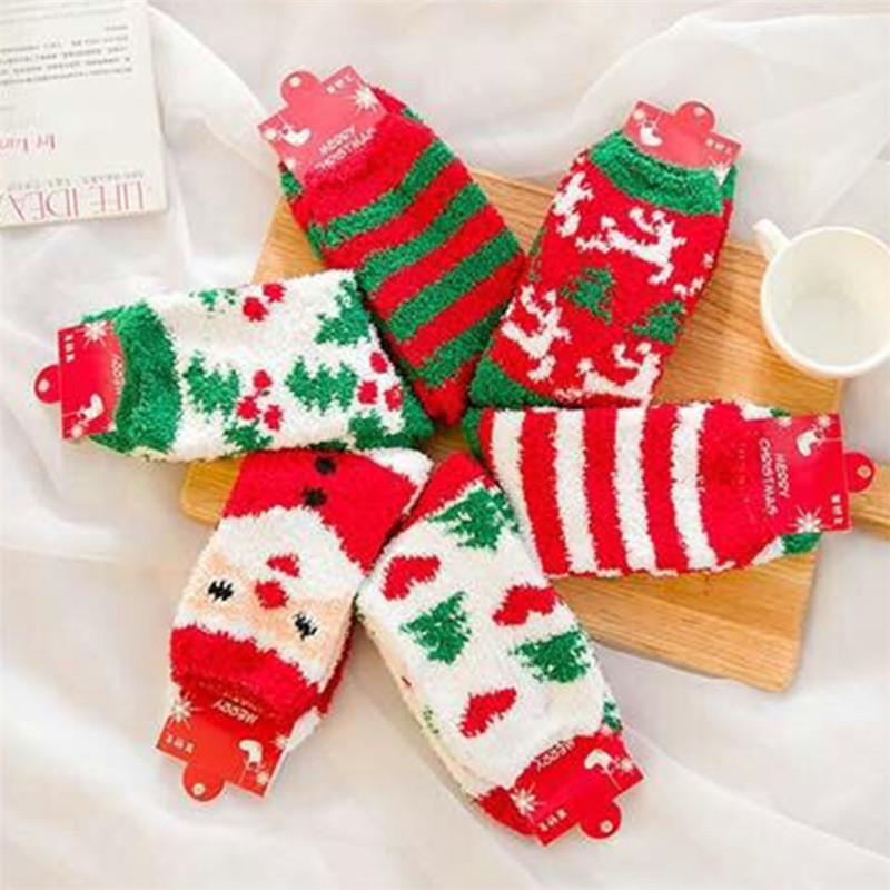 Women Ladies Cute Christmas Tree Deer Socks Cartoon Pattern Coral Fleece Ankle Sox