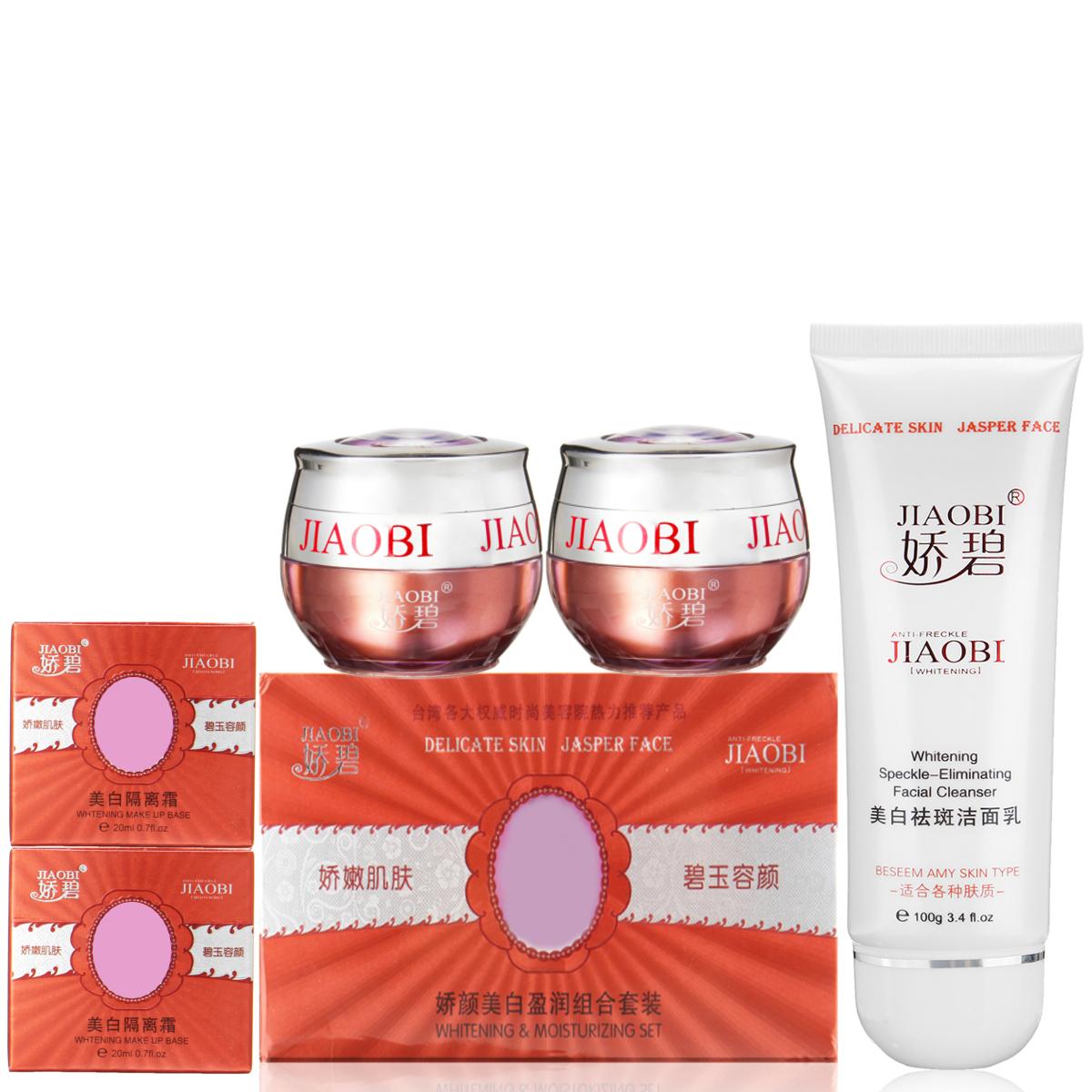 3Pcs/Set Original Whitening Cream Facial Cleanser