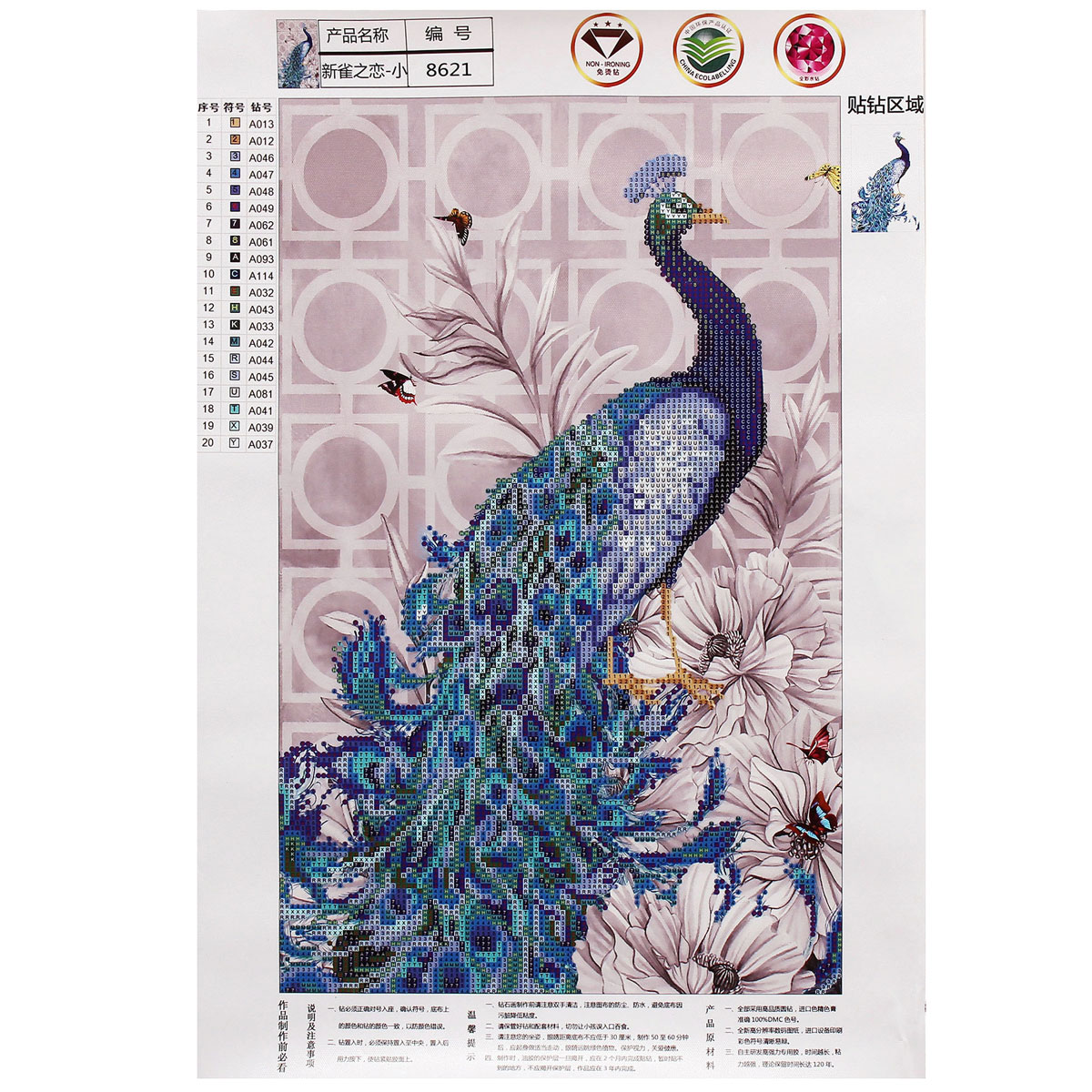 40x58m DIY Peacock Animal 5D Diamond Painting Resin Rhinestone Cross Stitch Kits