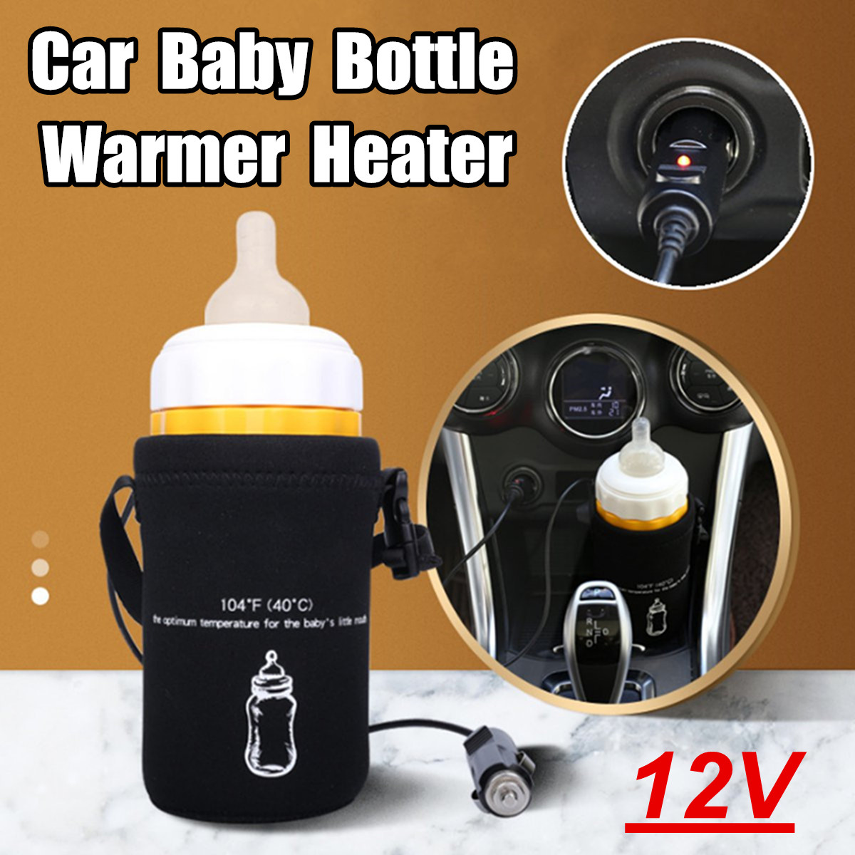 12V 40℃ Car Baby Food Milk Water Drink Cup Bottles Warmer Heater Travel Feeding