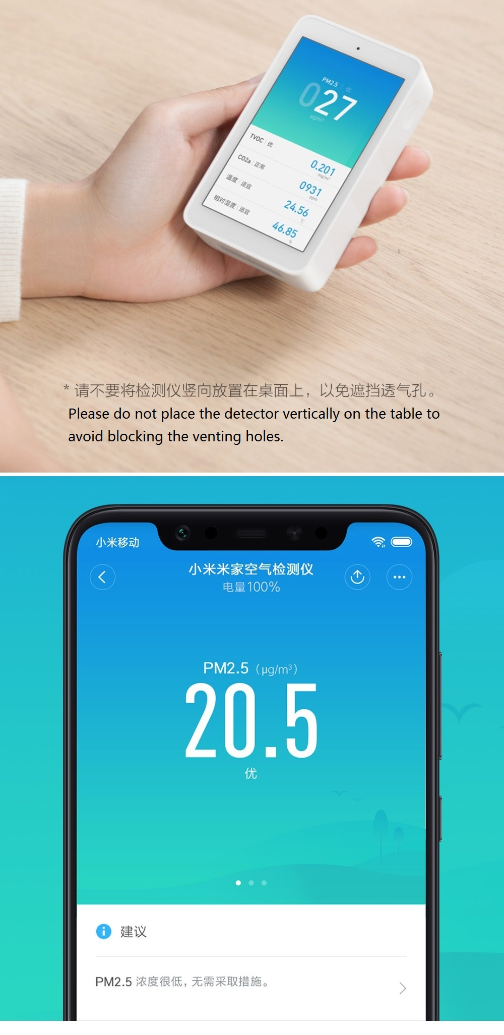 Xiaomi Mijia Air Quality Tester High-precision Sensing 3.97-inch Screen Resolution 800*480 USB Interface Remote Monitoring TVOC CO2 PM2.5 Temperature and Humidity Measurement