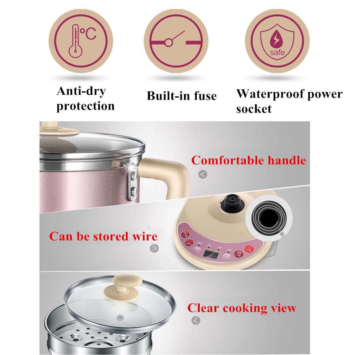 220V 600W Electric Boiler Skillet Automatic Hot Pot Cooker Steamer Kitchen Tool