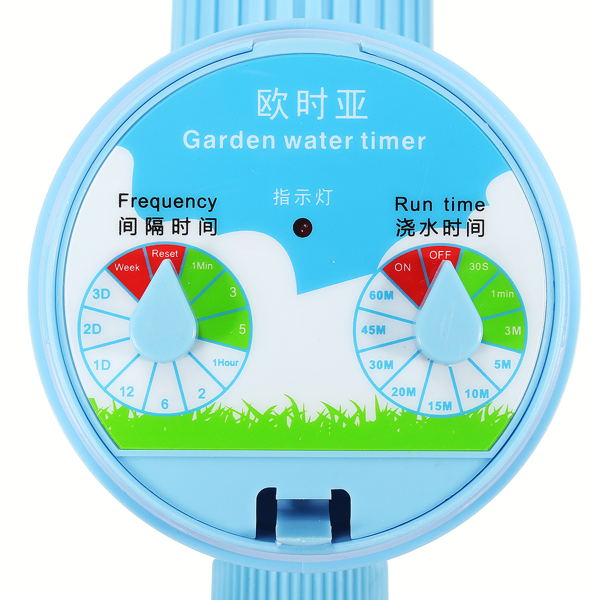 Minutes Hours Automatic Electronic Home Water Timer Garden Agriculture Irrigation Controller