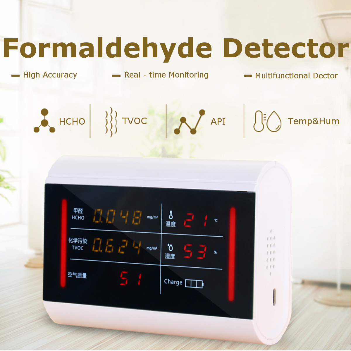 Multifunctional Air Quality Pollution Monitor Home Indoor Formaldehyde Detector Tester