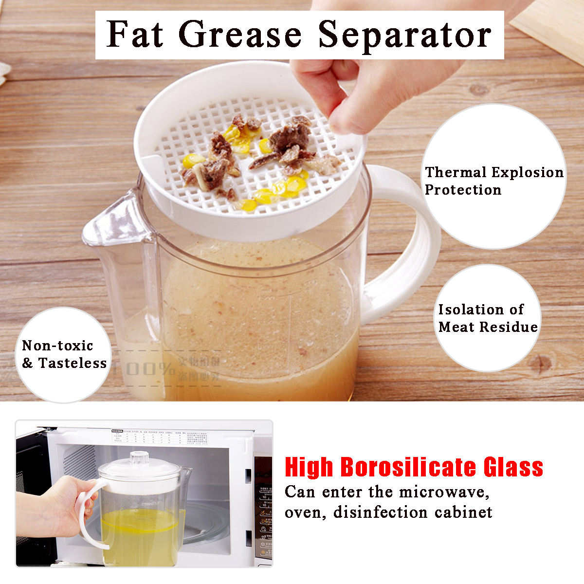 Fat Separator Bottles Grease Filter Gravy Stock Kitchen Measuring Oil 6 Cup Strainer