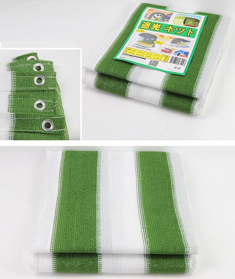 200x200cm Green White Garden Plant Sunshade Net Balcony Yard Patio Insulation Shading Netting