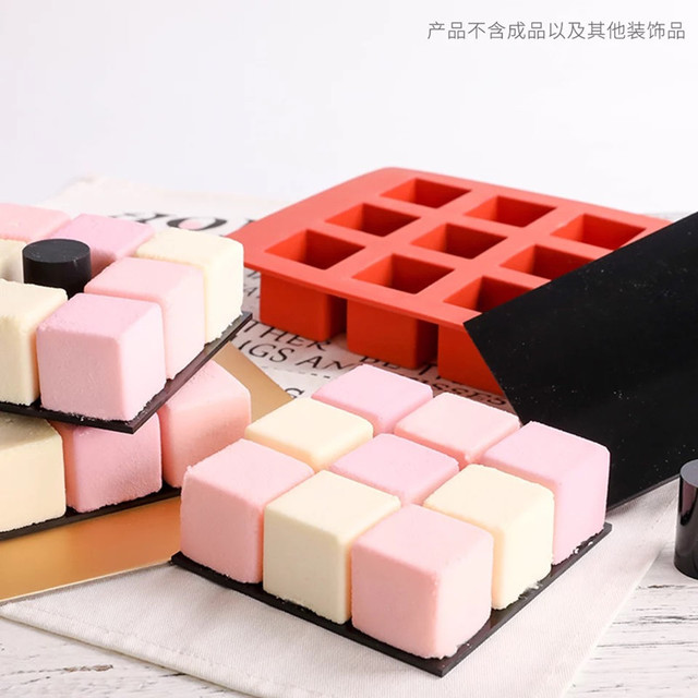 3.3x3.3 Cube Cube Moss Cake Silicone Mold 15 Grid French Dessert Pudding Baking Mold