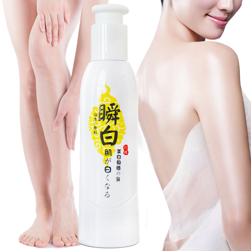 180g Dark Skin Snow Cream Body Lotion Skin Instant Cream