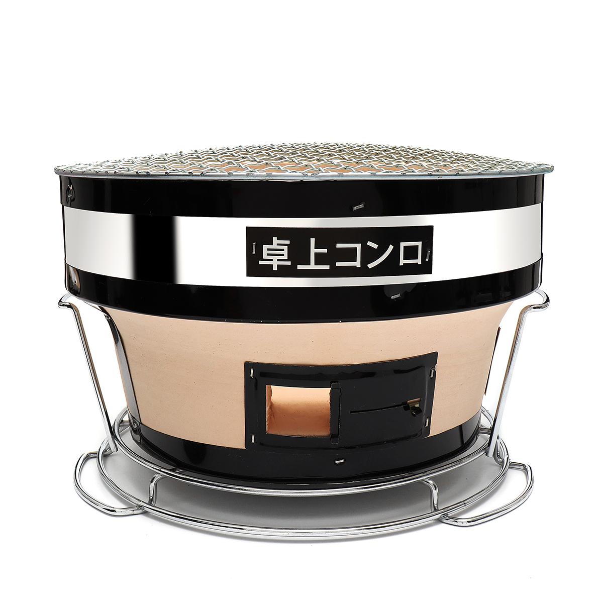 Japanese Ceramic Hibachi BBQ Grill Yakitori Barbecue Charcoal Mini Grill