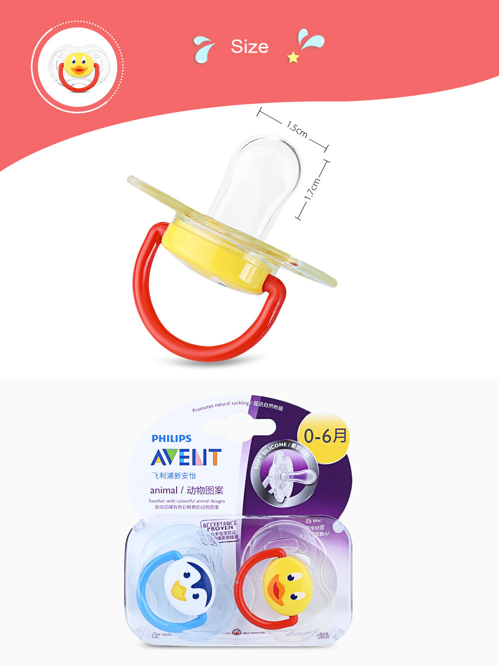 Avent SCF182/12 2pc Animal Infant Silicone Pacifier (For 0-6 M) Baby Soother BPA Free Toddler Orthodontic Nipples Teether