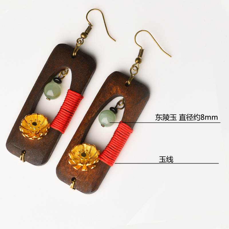 Ethnic Handmade Wood Jade Earrings Vintage Gold Daisies