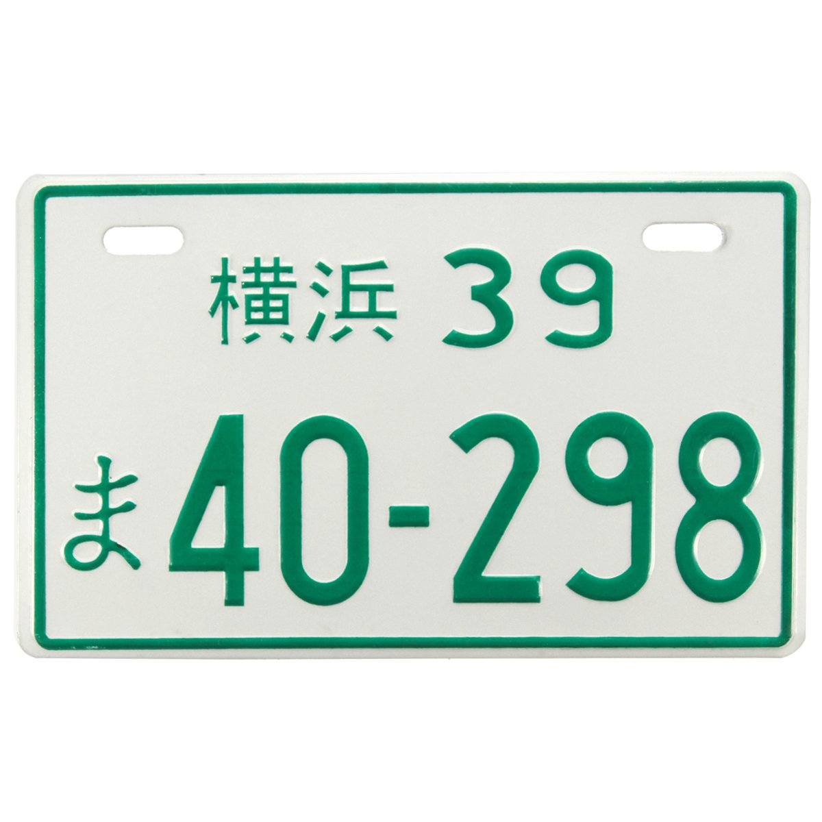 Universal Number Mini Japanese License Plate Aluminum For Motorcycle Car