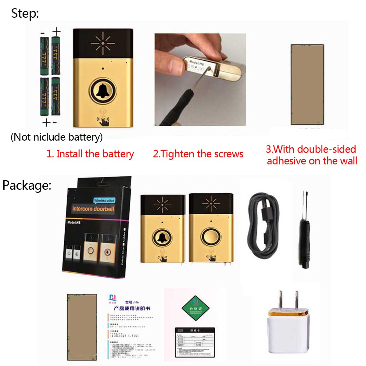 Wireless Voice Home Doorbell Electric Remote Phone Ring Intercom 200M Transmission