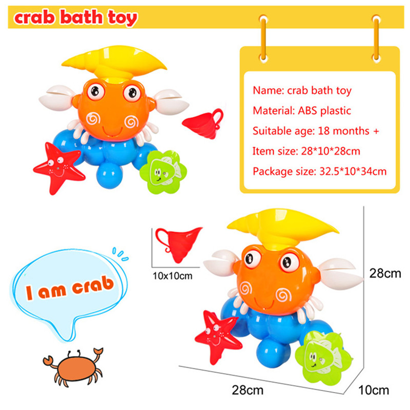 Cute Crab Bath Bathing Toy Baby Funny Water Game Rotating Starfish With Sucker