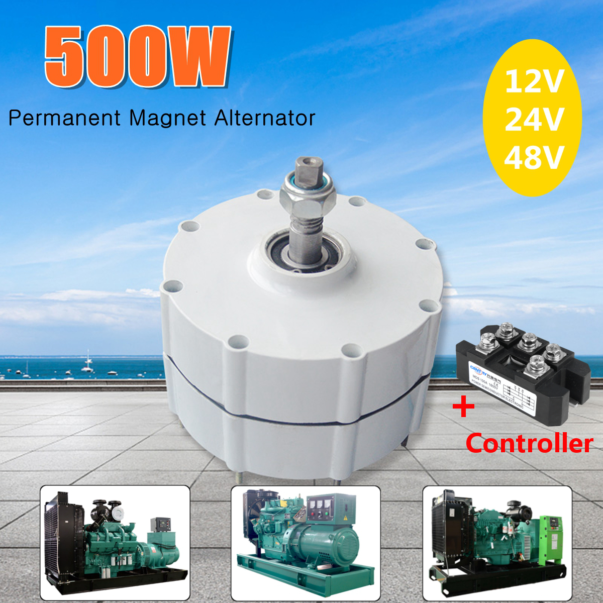 Permanent Magnet Generator AC Alternator for Horizontal Water Electricity Wind Generator