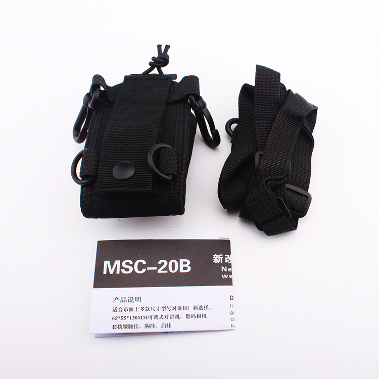 Baofeng MSC20B Radio Case Holder Portable Pouch For Baofeng UV-5R Walkie Talkie Intercom Accessory