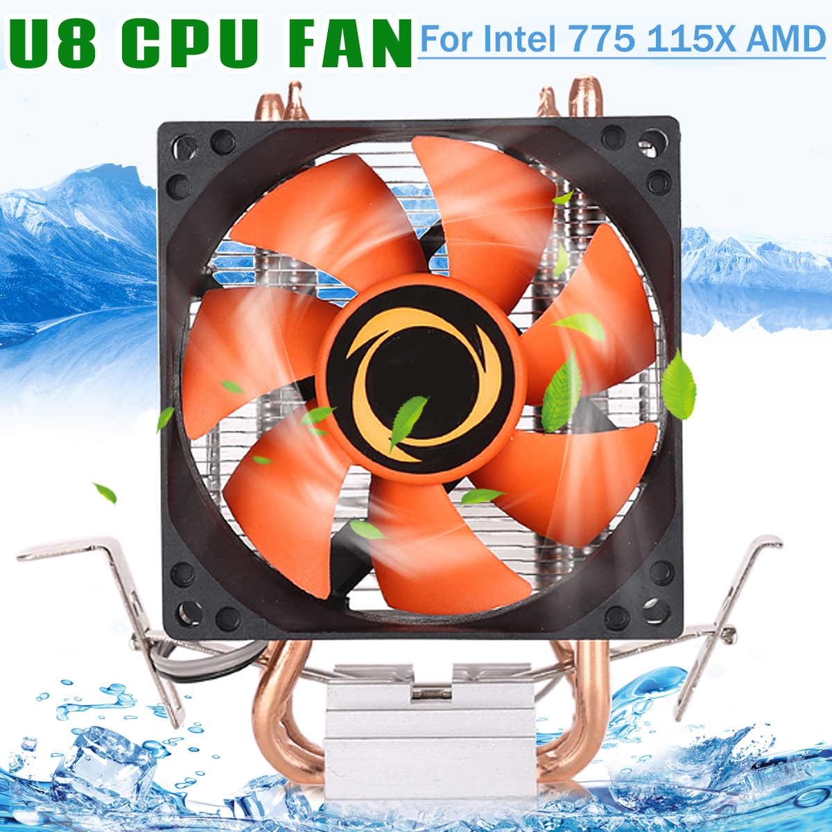 U8 120mm DC 12V Desktop Computer CPU Radiator Cooling Fan Heatsink For Intel 775 115X AMD