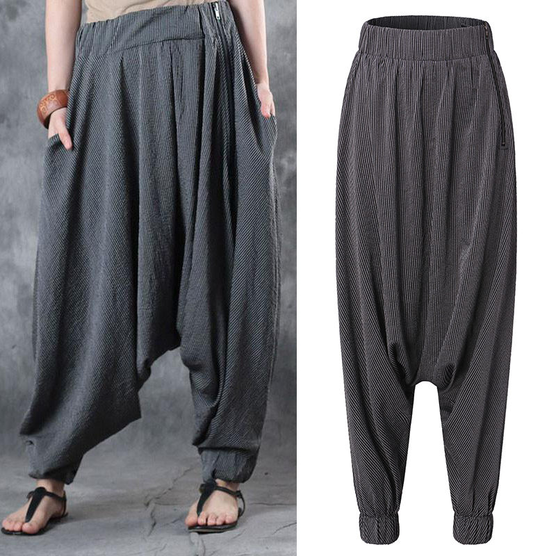 Vintage Striped High Elastic Waist Women Harem Lantern Trousers