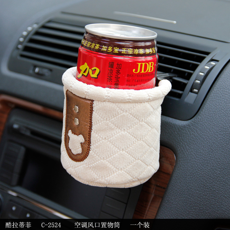 Cool Latifir 2524 Car Interior Supplies Decorations Horizontal Air Conditioning Outlets Storage Tube Mobile Phone Storage Bag