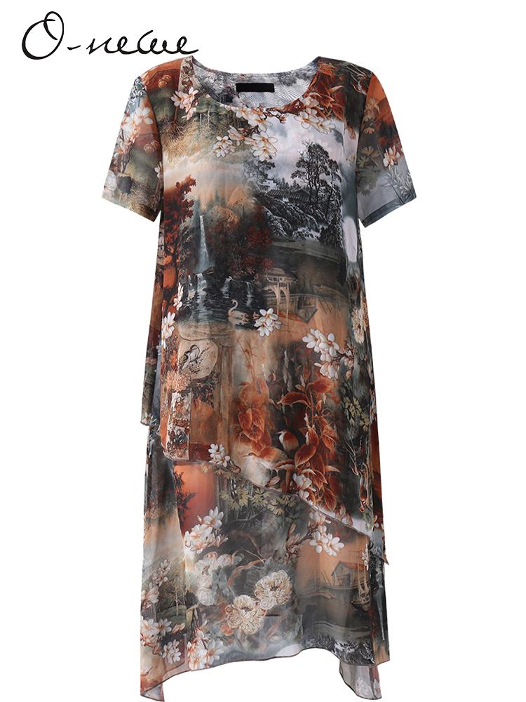 L-5XL Elegant Scenery Print Layer Dress
