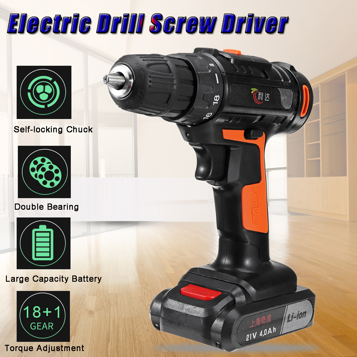 21V Electric Drill Cordless Dual Speed Screwdriver Power Tool Screw Driver