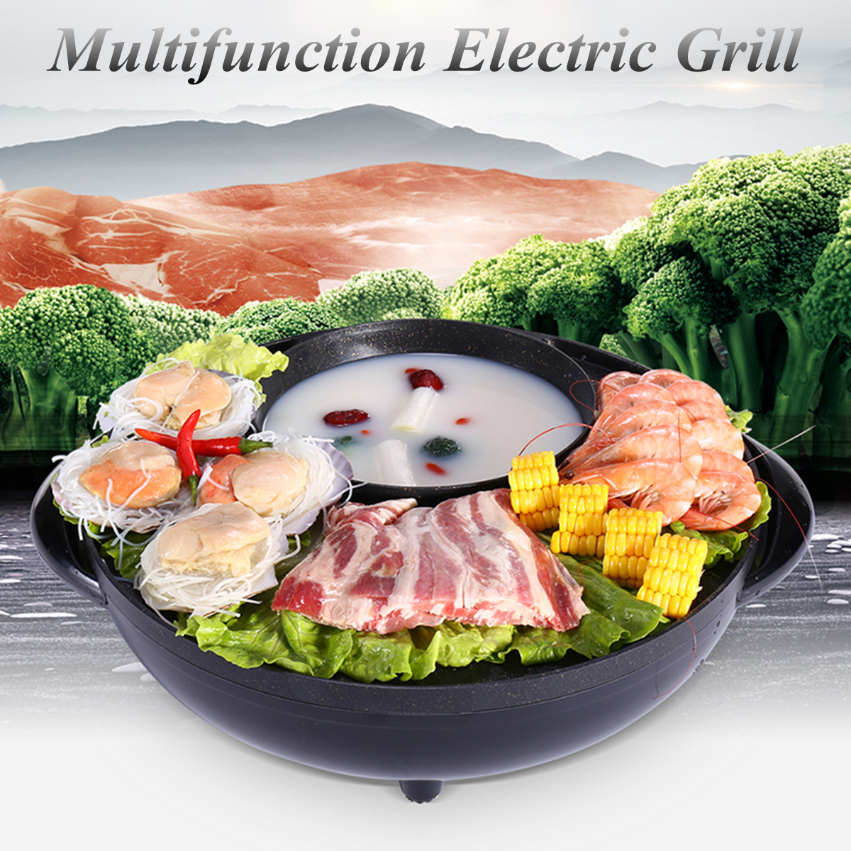 1200W Electric 2in1 Barbecue Smokeless And Hotpot Cooking Pot Non-Stick Grill BBQ Grill Pan