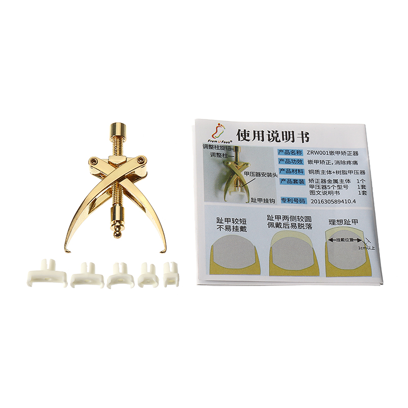 Y.F.M®Ingrown Toenail Tools Thick Paronychia Correction Tool Pedicure Manicure Nail Nipper Gold