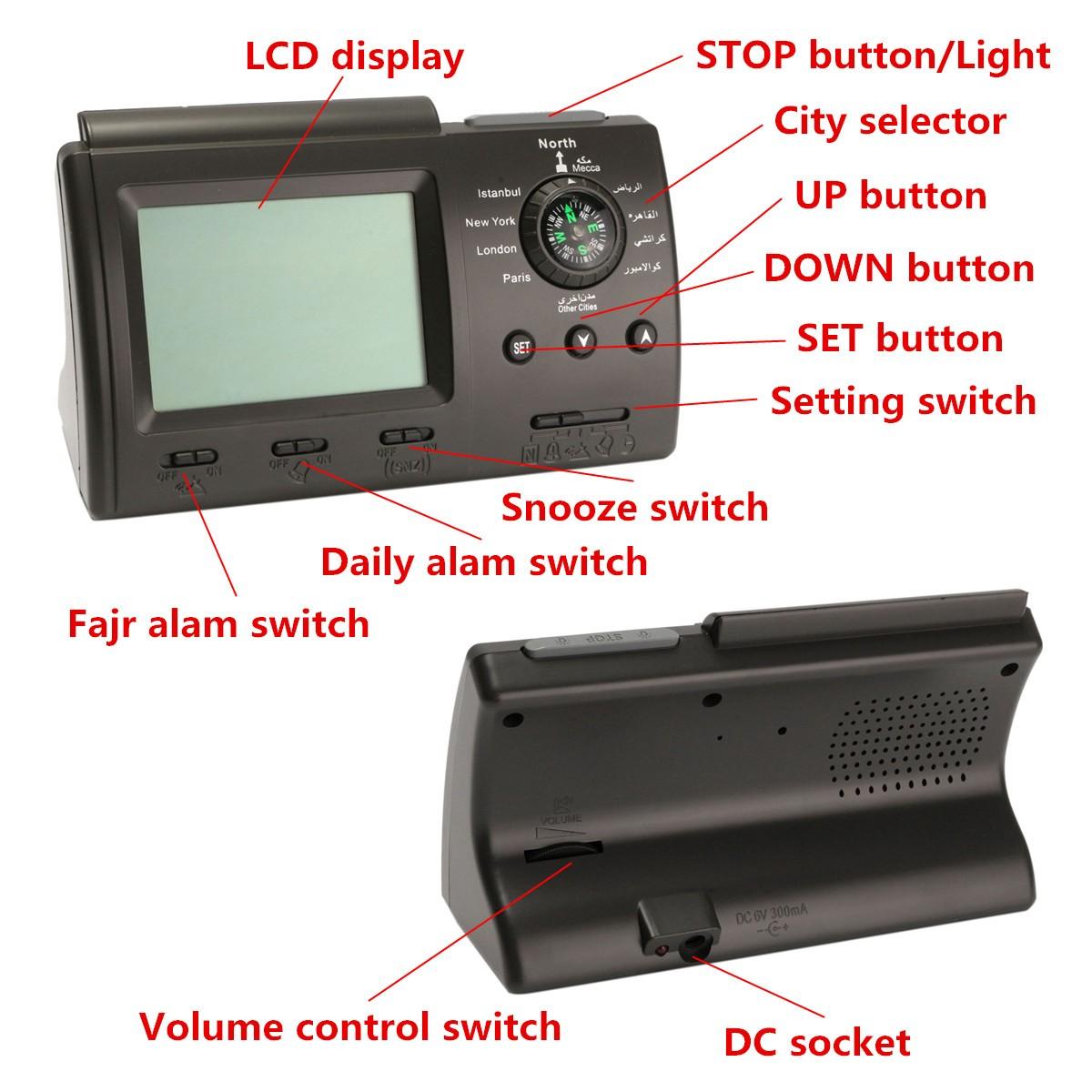 Digital Automatic Azan Muslim Prayer Snooze Alarm Table Clock Temperature Display