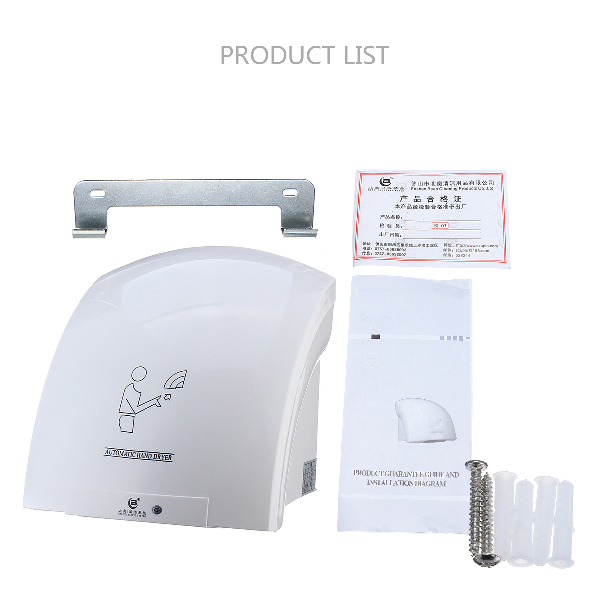 Automatic Infared Sensor Hand Dryer Hand Drying Machine for Lab Hotel Bathroom