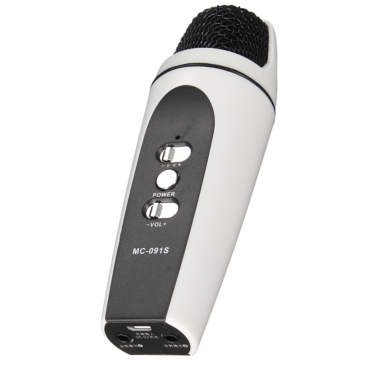 Min Stereo Handheld Portable KTV Sing Record Microphone for iPhone 7 Samsung Xiaomi