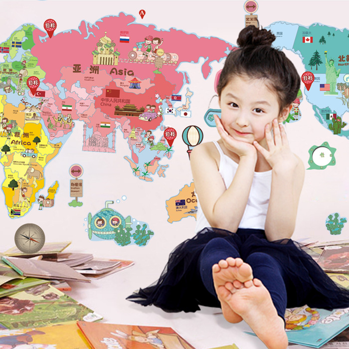 Fun World Map Bedroom Living Room Video Carton Wall Sticker Wall Painting Stickers Decoration Living Room Office Decoration Wall Stickers Home Decor