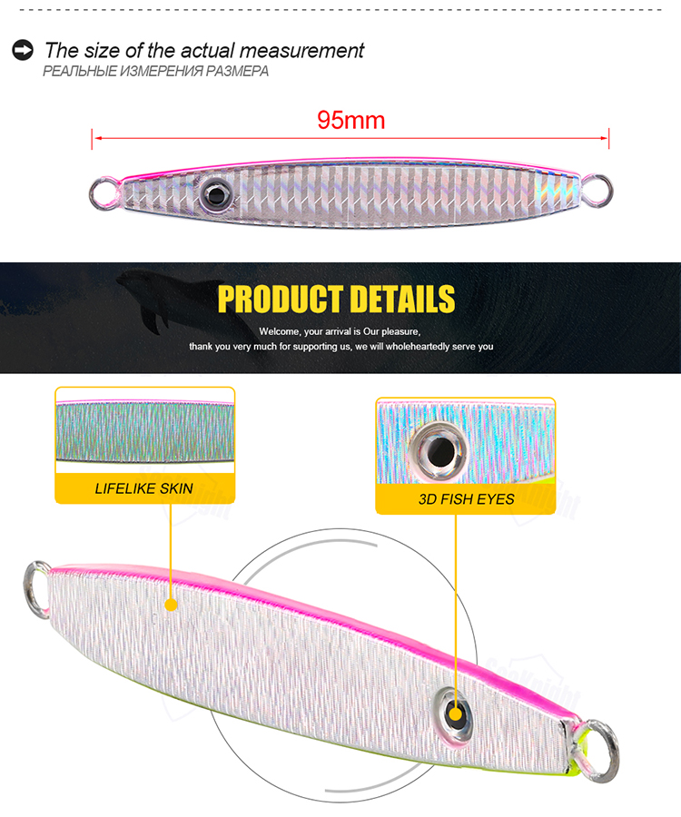 SeaKnight SK304 5PCS 40g 95mm Jigging Fishing Lure Metal Fishing Spoon Hard Baits Salt Water
