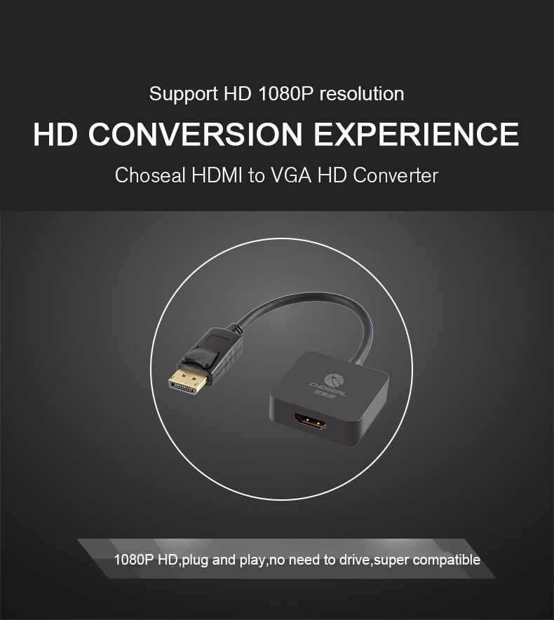 Choseal QD6331 DP Male To HD Female Converter Cable 1080P Adapter Video Audio Cable