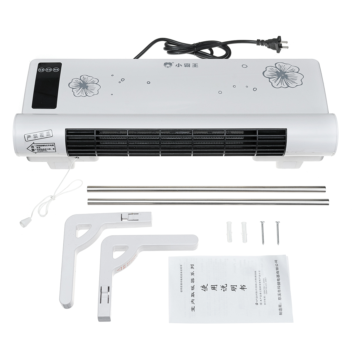 2000W Electric Wall Mounted Heater Space Fast Heating LED Air Conditioner Drying