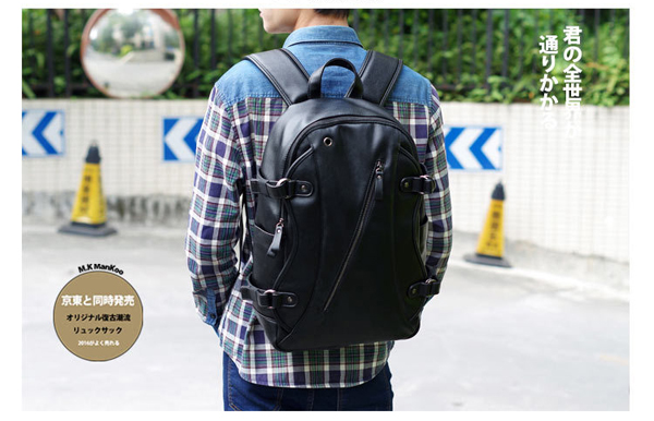 Men Casual Backpack Large Capacity Travel Bag Daypack USB Charging Backpack
