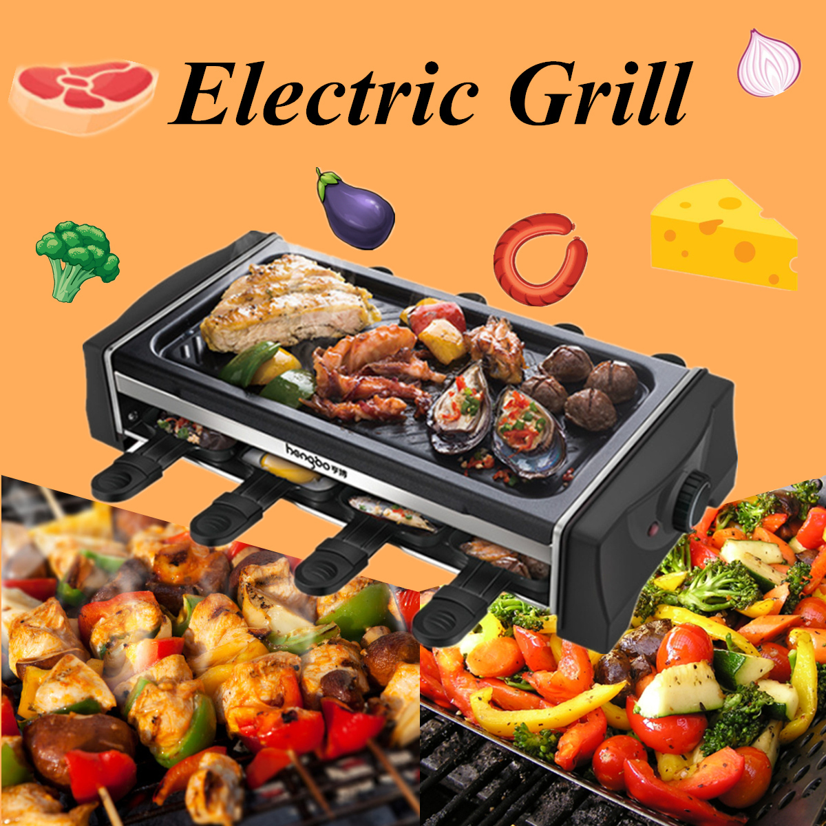 Electric BBQ Grill Indoor Barbecue Raclette Non-Stick Cooking BBQ Griddle Table Top