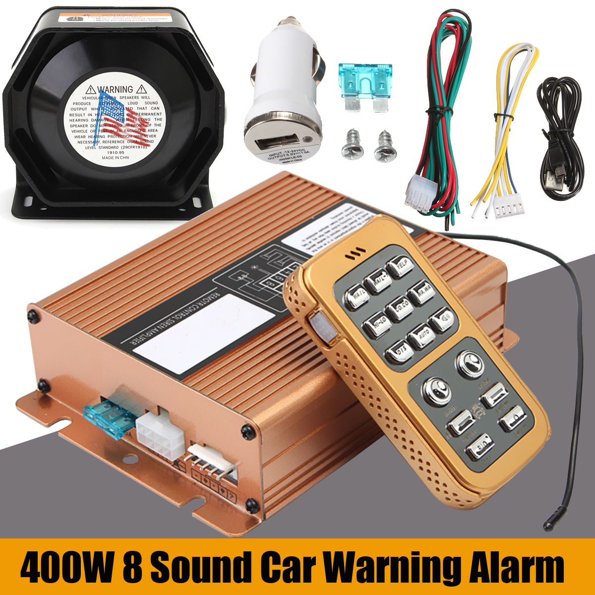 400W 8 Sound Loud Warning Alarm Police Siren Horn Speaker MIC System