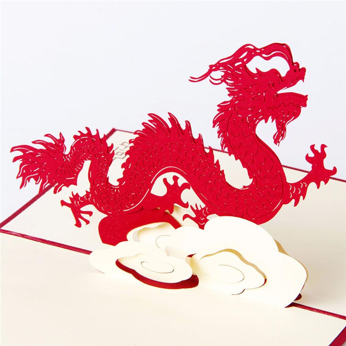 3D-Pop-up Grußkarte Drache-chinesische Eigenschaften-Art-Geburtstags ...